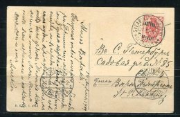 Russia 1892 Postal Pictorial Card Sveaborg Finland To St. Petersburg - 1857-1916 Empire