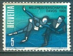 Switzerland, Yvert No 755 - Zwitserland