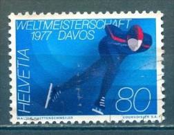 Switzerland, Yvert No 1012 - Zwitserland