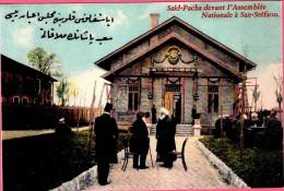Turkey Ottoman Postcard Said-Pacha Devant I'Assemblée Nationale A San-Stéfano - Turkey