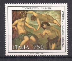 ITALIA 1994  ARTE SASS. 2115 MNH XF - 6. 1946-.. Repubblica