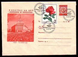 BULGARIA / BULGARIE - 1971 - Vue De Sofia - P.St Obl. - Ganzsachen