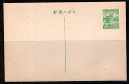Japanese Occupation Scarce Post Card Philippines 2 Yen Mint (jo2) - Japan