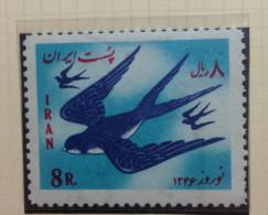 Iran 1967   New Year Stamps Birds Swallow   MNH 1v - Pájaros