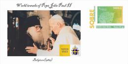 Spain 2014 - World Travels Of Pope John Paul II Collection Cover - 1985 - Belgium - Popes