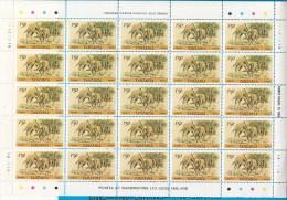1 Complete Sheet Tanzania MNH - Giraffe - Tanzania (1964-...)