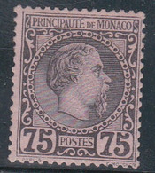 MONACO - 1885 - YVERT N°8 * CHARNIERE LEGERE - COTE = 415 EUROS - Monaco