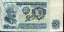 (Bulgarie) - 10 Leva 1974 - Bulgarie