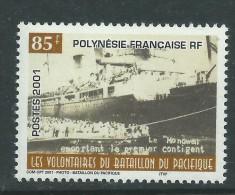 Polynésie N° 642   XX Les Volontaires Du Bataillon Du Pacifique,  Sans Charnière TB - Französisch-Polynesien