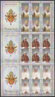 Vatican (2005) Yv. 1380/82 - MS  /  Pope Benedict XVI - Ratzinger - Papst Benedikt - Pausen