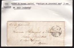 France - Lettre Port Du Au Départ De Paris Obl 1856 - Cachets: Paris 3e 25 Cts / Pour Agen - 1849-1876: Période Classique