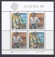 Portugal1980:EUROPA Yvert Block30mnh** - Europa-CEPT