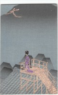 Japan Artist Signed, Woman On Roof Waiting(?), C1910s Vintage Postcard - Illustrators & Photographers