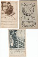 Magane Japan Artist Signed, Lot Of 5 C1910s/30s Vintage Postcards, Woman Romance Music Fashion - Autres Illustrateurs