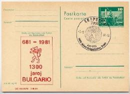 Esperanto Bulgarien DDR P79-34b-81 C167-b Postkarte PRIVATER ZUDRUCK Leipzig Sost. 1981 - Esperanto