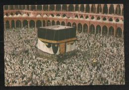 Saudi Arabia Old Picture Postcard Holy Kaaba Mecca Post Card  Islamic  Islam - Saoedi-Arabië