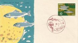 Japan 1966 Sea Life,Three Ayu, FDC - Fishes