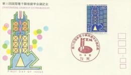 Japan 1986 11th International Congress Of Electron Microscopy, FDC - FDC