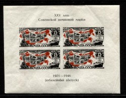 Russia 1946   Mi Bl 6 MNH OG - 1923-1991 USSR