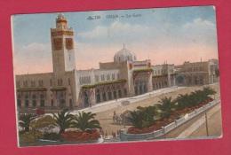 ORAN  //  La Gare - Oran
