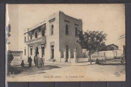 Tunisie - Souk El-Arba - Le Controle Civil - Tunisie