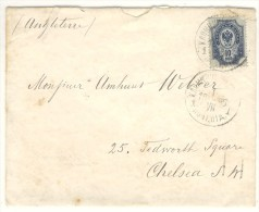 Russia 1895 Cover To UK With 10k - Briefe U. Dokumente