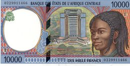 2002 CENTRAL AFRICAN STATES - CAMEROUN 10,000 FRANCS BANKNOTE * P-205Eh * - Camerun