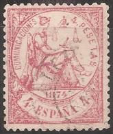 ESPAÑA 1874 - Edifil #151 - Matasellos De Alcira - 1873-74 Regencia