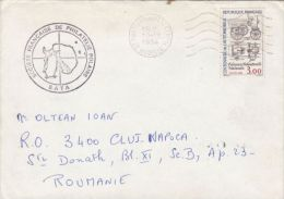 PENGUINS, ANTARCTICA, SPECIAL POSTMARKS ON COVER, 1984, FRANCE - Antarctic Wildlife
