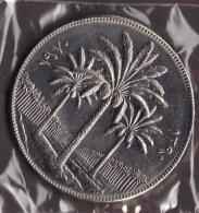 IRAQ 250 FILS 1970 FAO - Iraq
