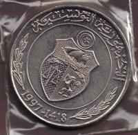 TUNISIE 1 DINAR 1997 FAO - Tunisia