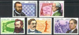 AJEDREZ - CUBA 1976 - Yvert #1912/16 - MNH ** - Ajedrez