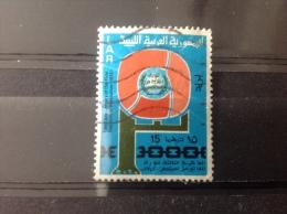 Libië / Libya - 3 Jaar Septemberrevolutie (15) 1972 - Libië