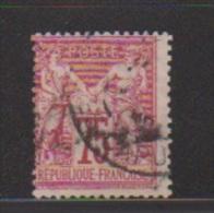 75 Centimes Carmin  //  N 71  //  Côte 8 € - 1876-1878 Sage (Type I)