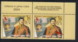 Yugoslavia,200 Years Of The First Serbian Uprising 16 Din 2004.,error-stains On The Strip,MNH - 1992-2003 República Federal De Yugoslavia