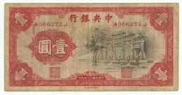 China 1 Yuan 1936 Pick 210 - China