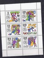 GermanDemocraticRepublic1 969:FAIRY TALES Michel1450-5mnh** KB(minisheet) - Fairy Tales, Popular Stories & Legends