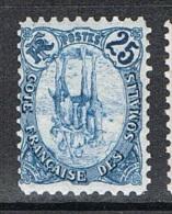 COTE DES SOMALIS N°44a N**  Variété Centre Renversé LUXE - Côte Française Des Somalis (1894-1967)