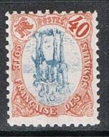 COTE DES SOMALIS N°47 NSG  Variété Centre Renversé - Côte Française Des Somalis (1894-1967)