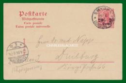 GERMANY 1905 LEVANT P.O.  PREPAID POSTCARD / ENTIER C.P.  MICHEL P 11 Y USED SMYRNA - Offices: Turkish Empire