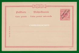 GERMANY 1898 NEW GUINEA NOUVELLE GUINEE PREPAID / ENTIER C.P.  MICHEL P 2 UNUSED - Colony: German New Guinea