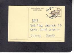 CARTE POSTALE, POSTAL CARD, CP 005 A, DARK YELLOW PAPER, RURAL ARHITECTURE, (60031) - Macédoine