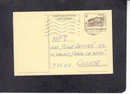 CARTE POSTALE, POSTAL CARD, CP 005 A, DARK YELLOW PAPER, RURAL ARHITECTURE, (60036) - Macédoine