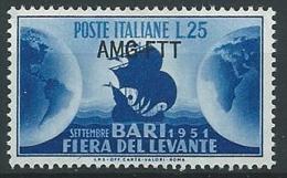1951 TRIESTE A FIERA DI BARI MNH ** - ED020-3 - Ungebraucht