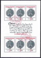 Tchécoslovaquie 1990 Mi Klb. 3052 (Yv 2852) Le Feuille, Obliteré, Cachet D´occasion Du 1. Jour De La République Tchéque - Tschechoslowakei/CSSR