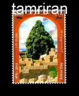 2013 - Arbor Day - Iran - Iran