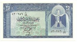 Egypt 25 Piastres 1966 UNC - Egitto
