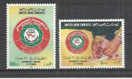 UNITED ARAB EMIRATES 1996 - WOMEN'S ASSOCIATION - CPL. SET - MNH MINT NUEVO NEUF NUEVO - Emirats Arabes Unis
