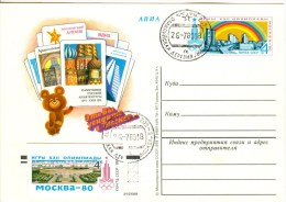RUSSIA Stationery With Extra Stamp And Cancel Olympic Village Mockba B-602 From 26-78018 With A In The Cancel - Summer 1980: Moscow