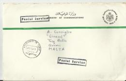 Jordan 1988 Cover To Malta - Jordanie